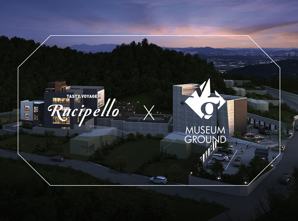 [RUCIPELLO X MUSEUM GROUND]