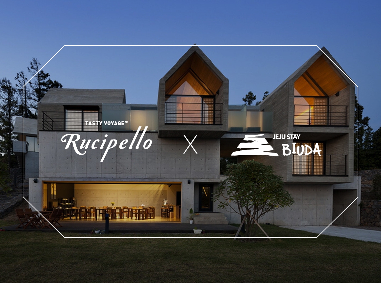 [RUCIPELLO X JEJU STAY BIUDA]